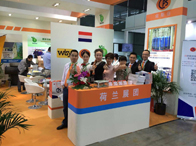 CPS participated in the 2014 Shanghai expo