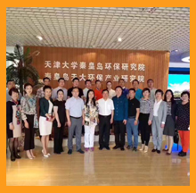 The head of the environmental protection enterprise was surveyed in qinhuangdao